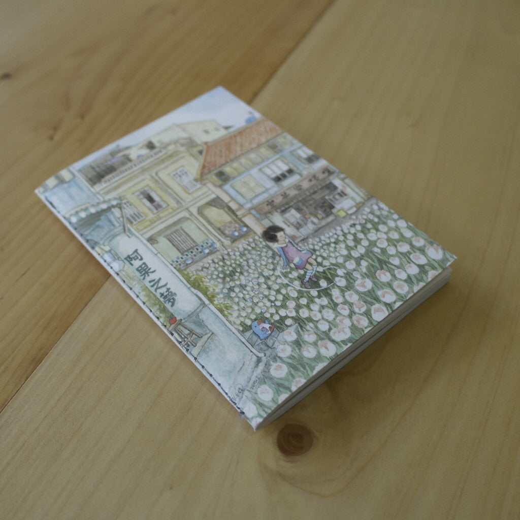 A6 Notebook - Fragrance by the Shophouses