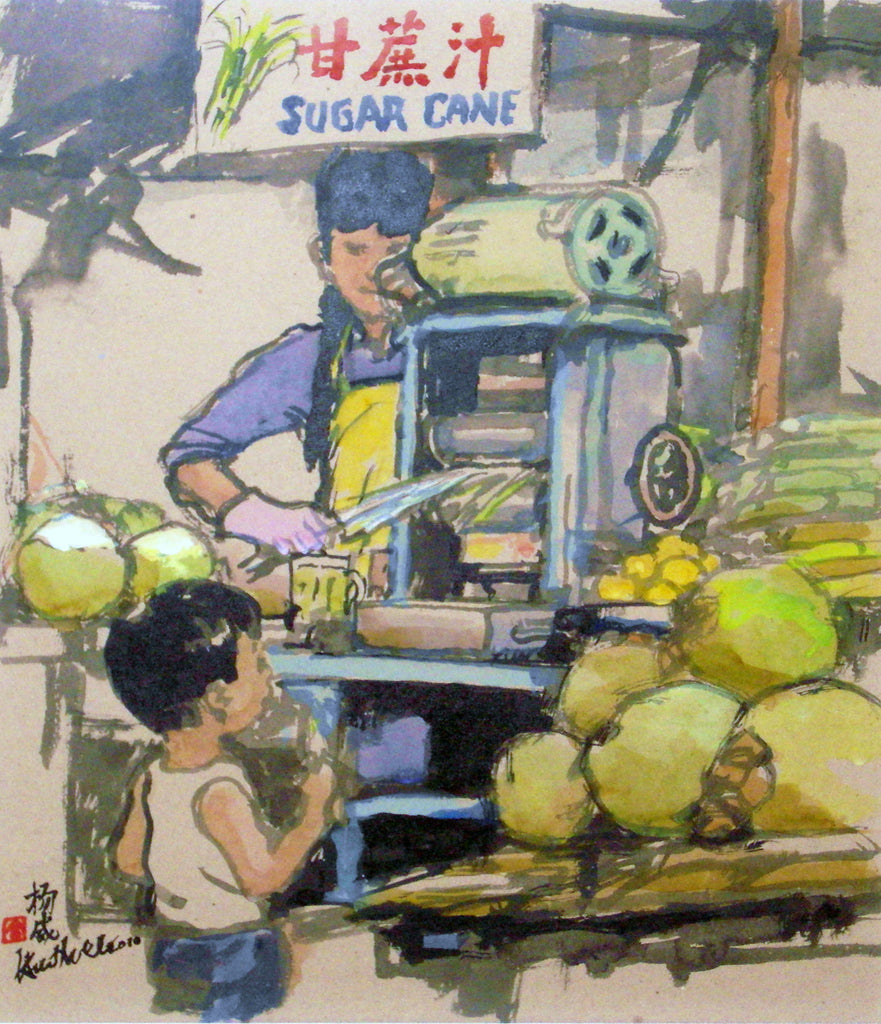 Sugarcane For You, Boy