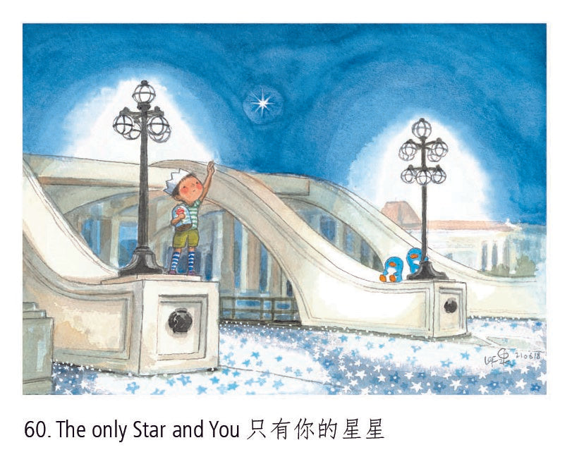 The Only Star and You