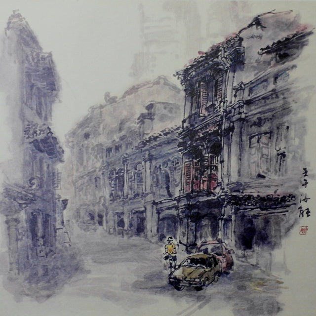 Limited Edition of Old Singapore Street Scene (YN1526C)