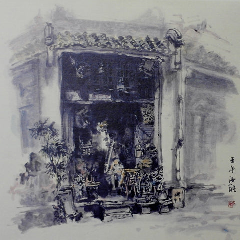 Limited Edition of Old Singapore Street Scene (YN1513C)