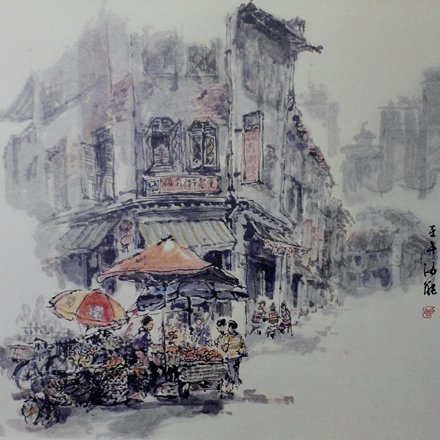 Limited Edition of Old Singapore Street Scene (YN1523C)