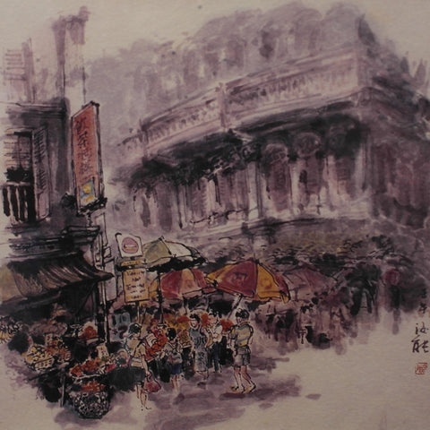 Limited Edition of Old Singapore Street Scene (YN0918C)