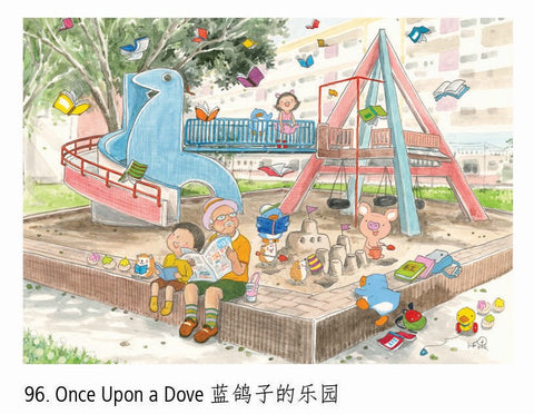 Once Upon a Dove