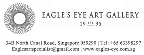 Eagle's Eye Art Gallery