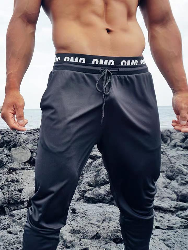 OMG® Drawstring Gym Pants