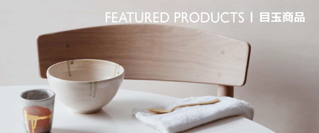 Featured Essential Products