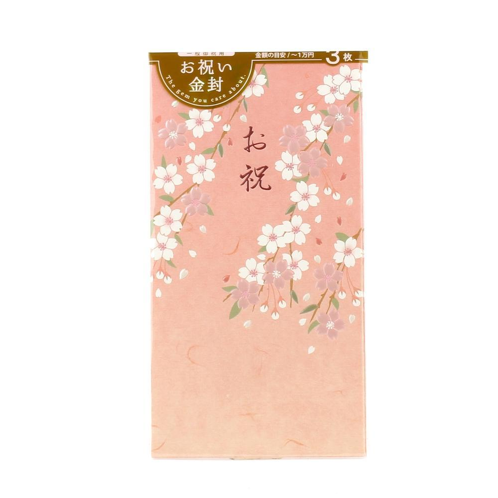 Japanese Money Envelope (Celebration/Cherry Blossom/17x9cm (3pcs))