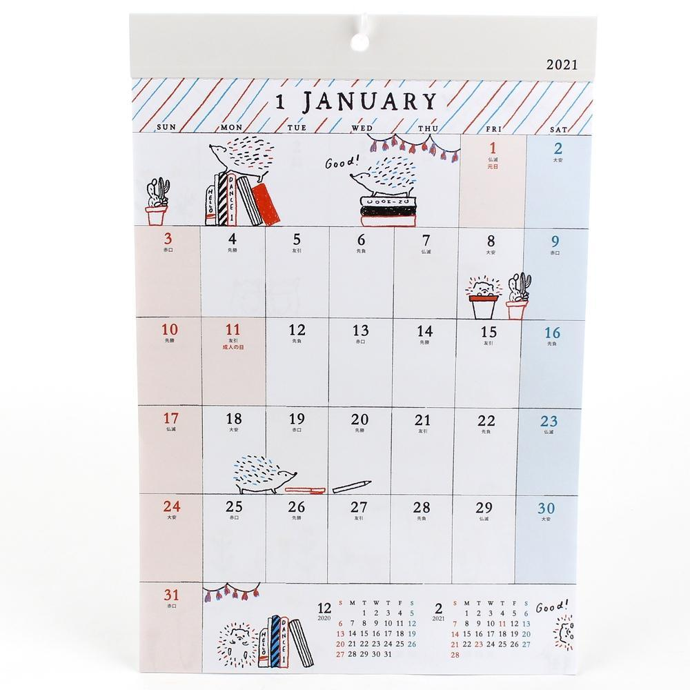 2021 Wall Calendar (Paper/Animal/A4/21x31.2cm)