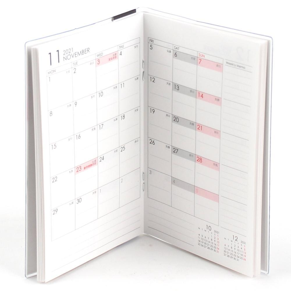 2021 Planner (Paper/PVC/Slim/Dog/64 Pages)