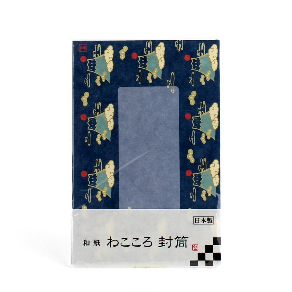 Letter Papers (Japanese*2-Types/YL*BL/14.8x9.8cm (6pcs))