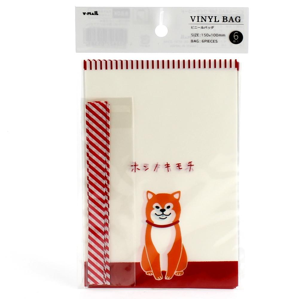 Treat Bags (PP/w/Ties/Dog*2-Types/15x10cm (6pcs))