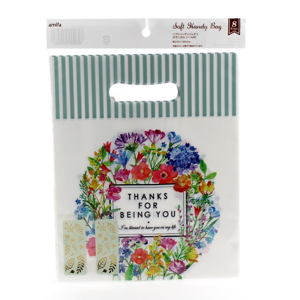 Treat Bags (PE/Flower*2-Types/22�E¿½~18cm (8pcs))
