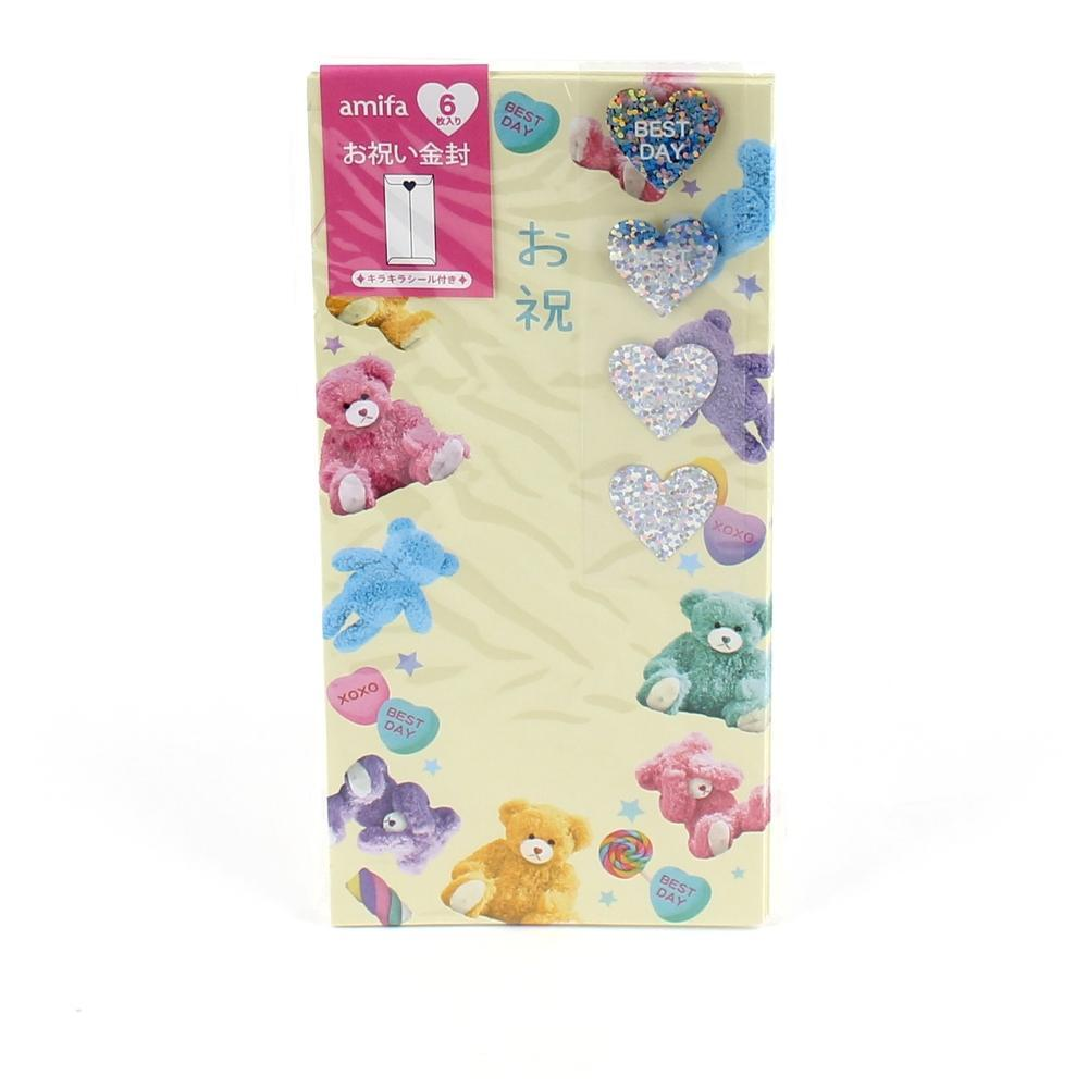 Japanese Money Envelope (Paper/With Stickers/Macaroon Bear/8.4x17.3cm)