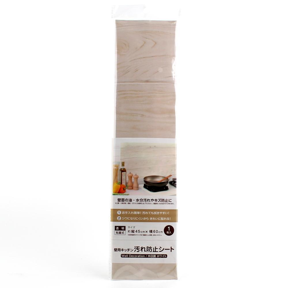 Kitchen Protective Wall paper (Tile*Stainless Surface/Kitchen Wall/Wood/60x45cm)