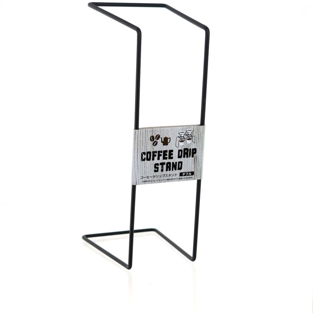 Coffee Dripper Stand
