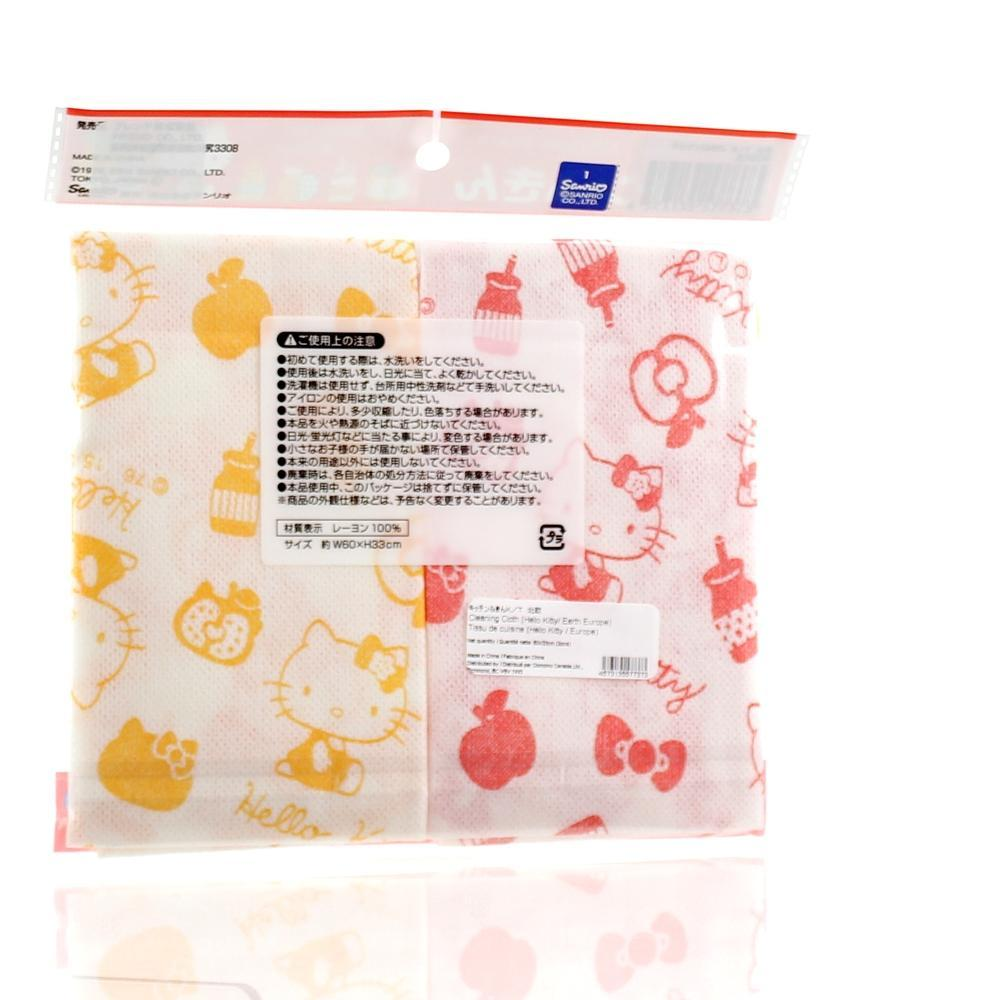 Cleaning Cloth (Hello Kitty/ Earth Europe/60x33cm (2pcs))