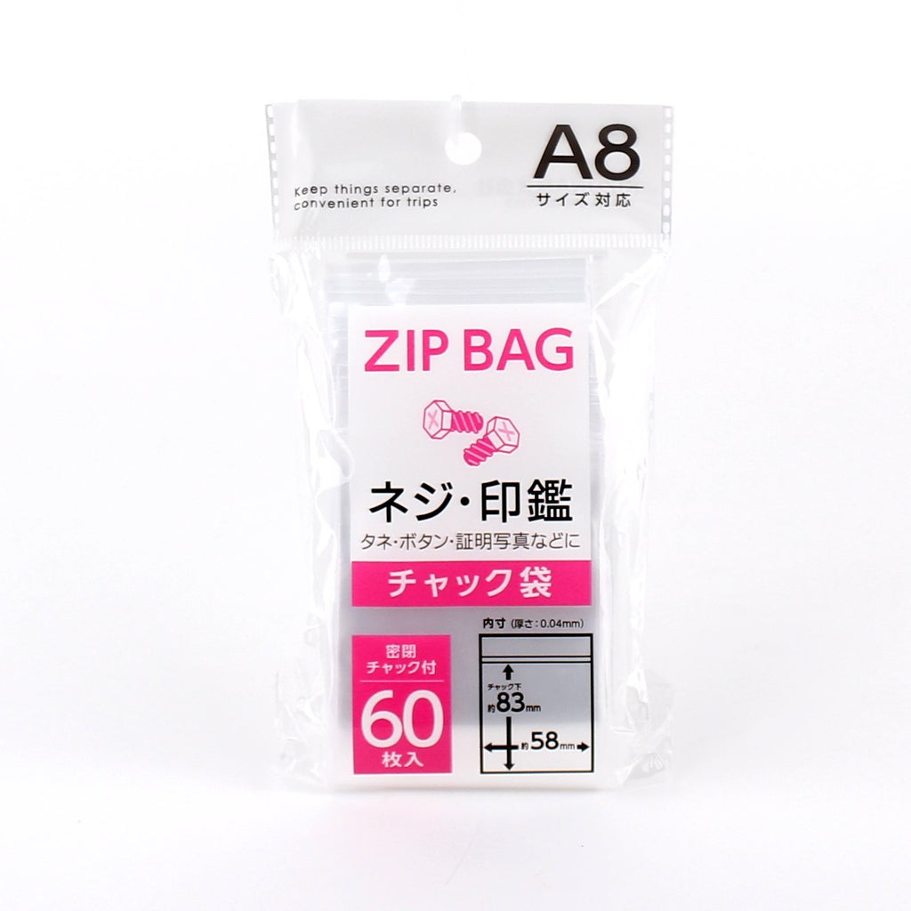 Bags (PE/Small Objects/8.3x5.8cm (60pcs))