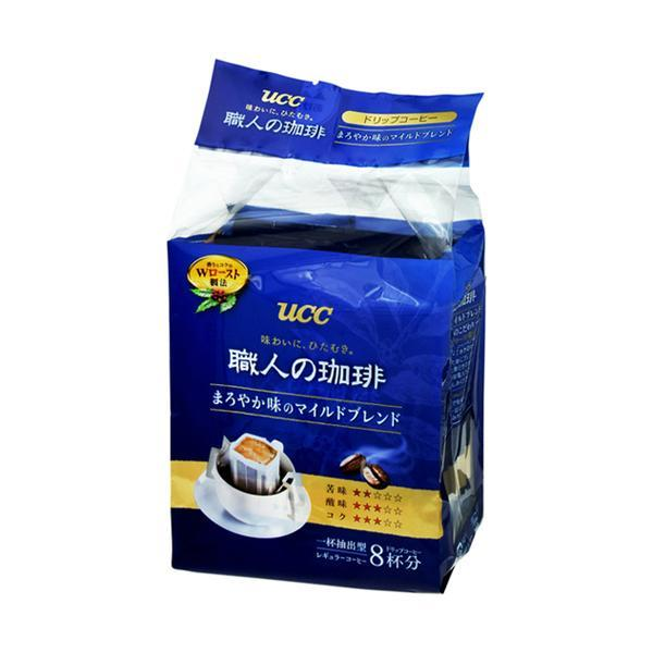UCC-Drip Coffee Maroyaka Milk Blend 8P 56g