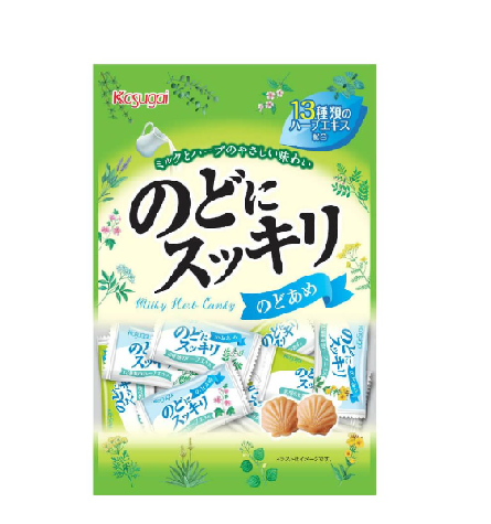 Herb & Mint Milk Candy (125g)