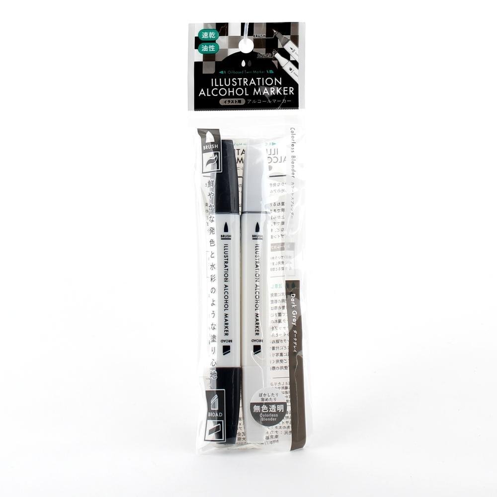 Art Marker (Alcohol-Based/Double-Ended: Brush&Wide/Colourless Blender, Dark Grey/2pcs)