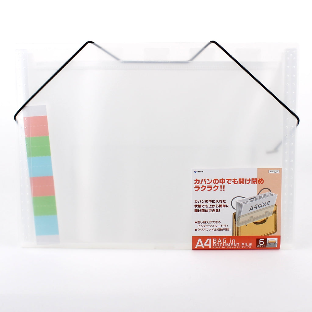 File Folder (A4*6 Pockets/CL/24.7x33cm)