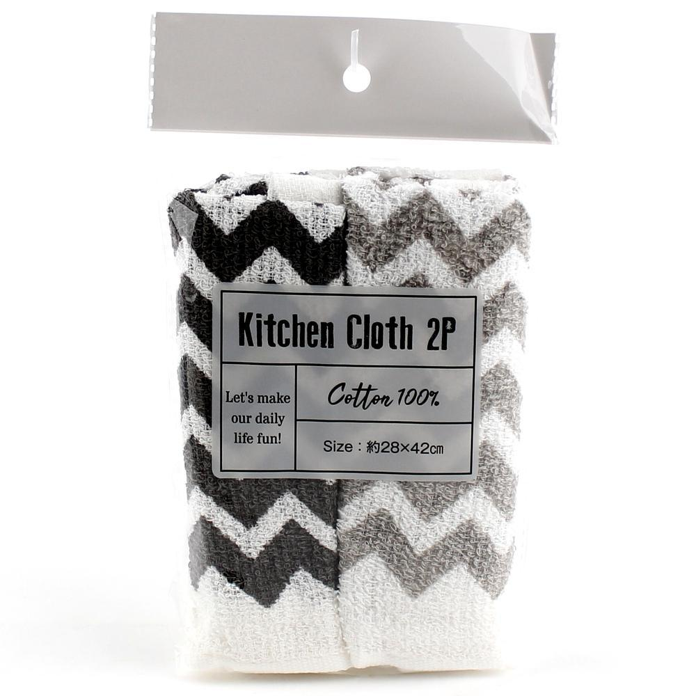 Cleaning Cloth (Kitchen/Chevron/28x42cm (2pcs))