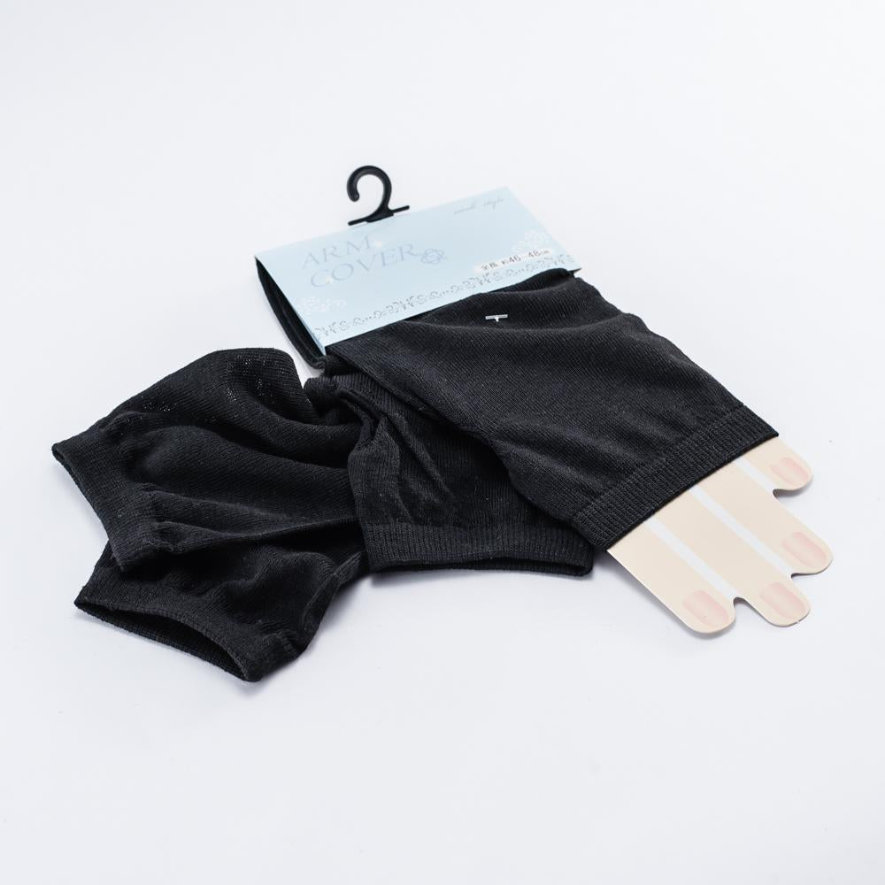 Arm Cover (Sleeves / 46-48cm)