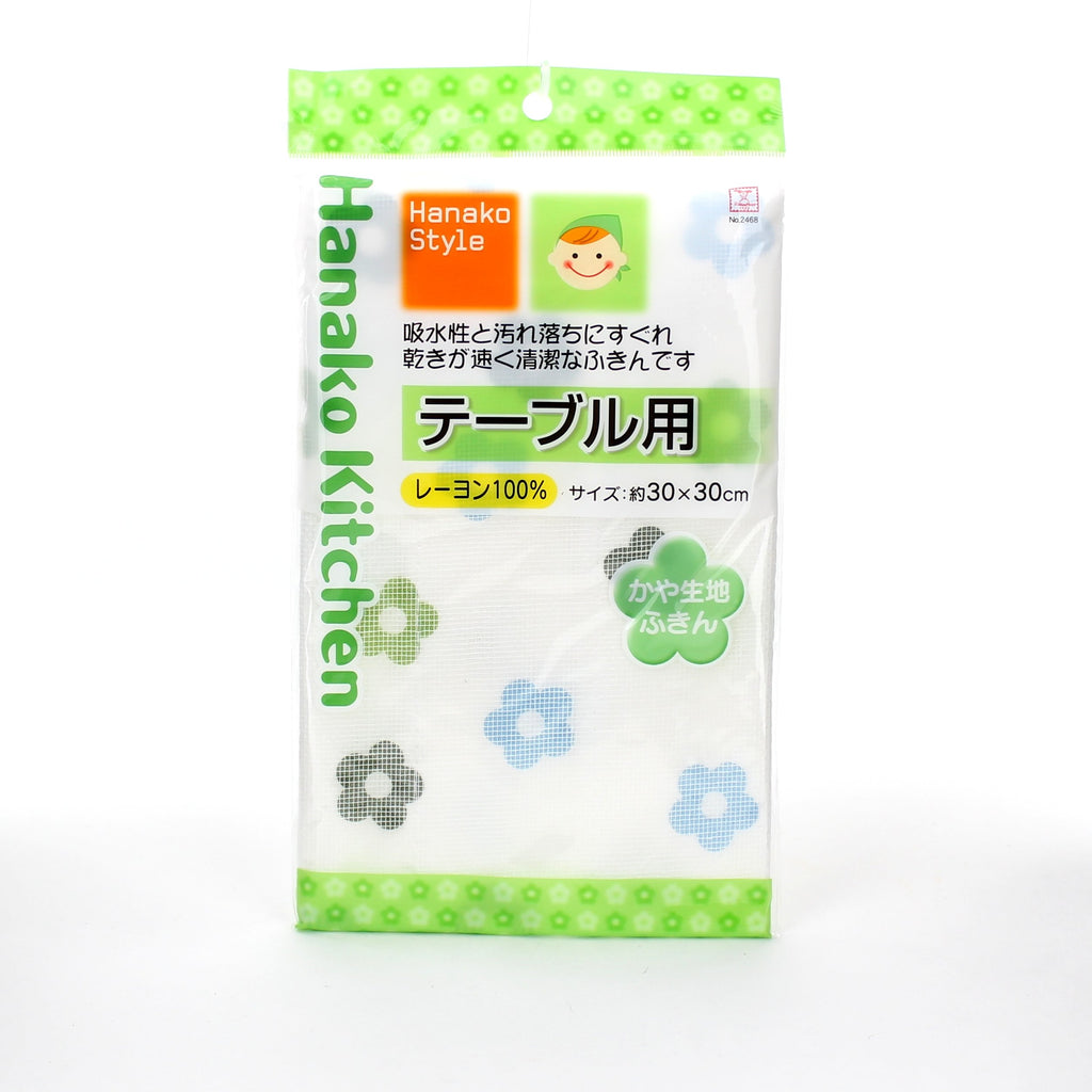 Cleaning Cloth (Rayon/GN/30x30cm)