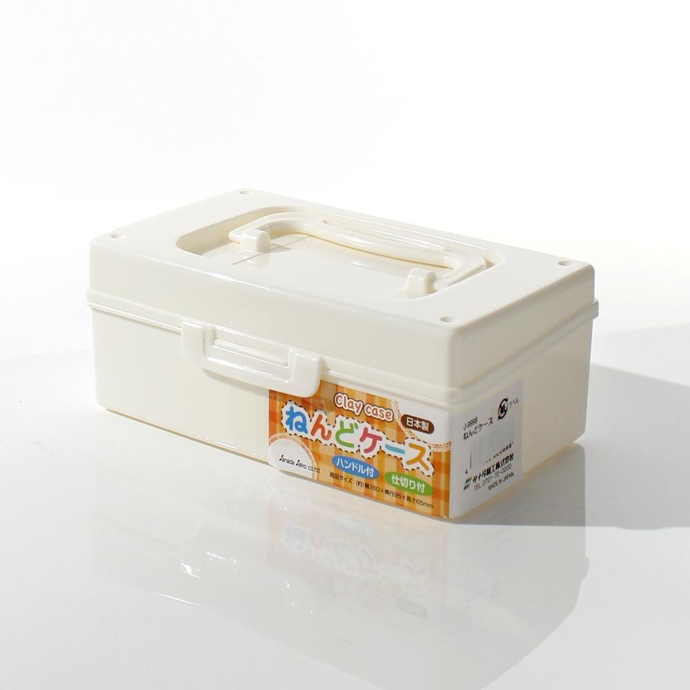Plastic Container (w/Handle/Clay/WT)