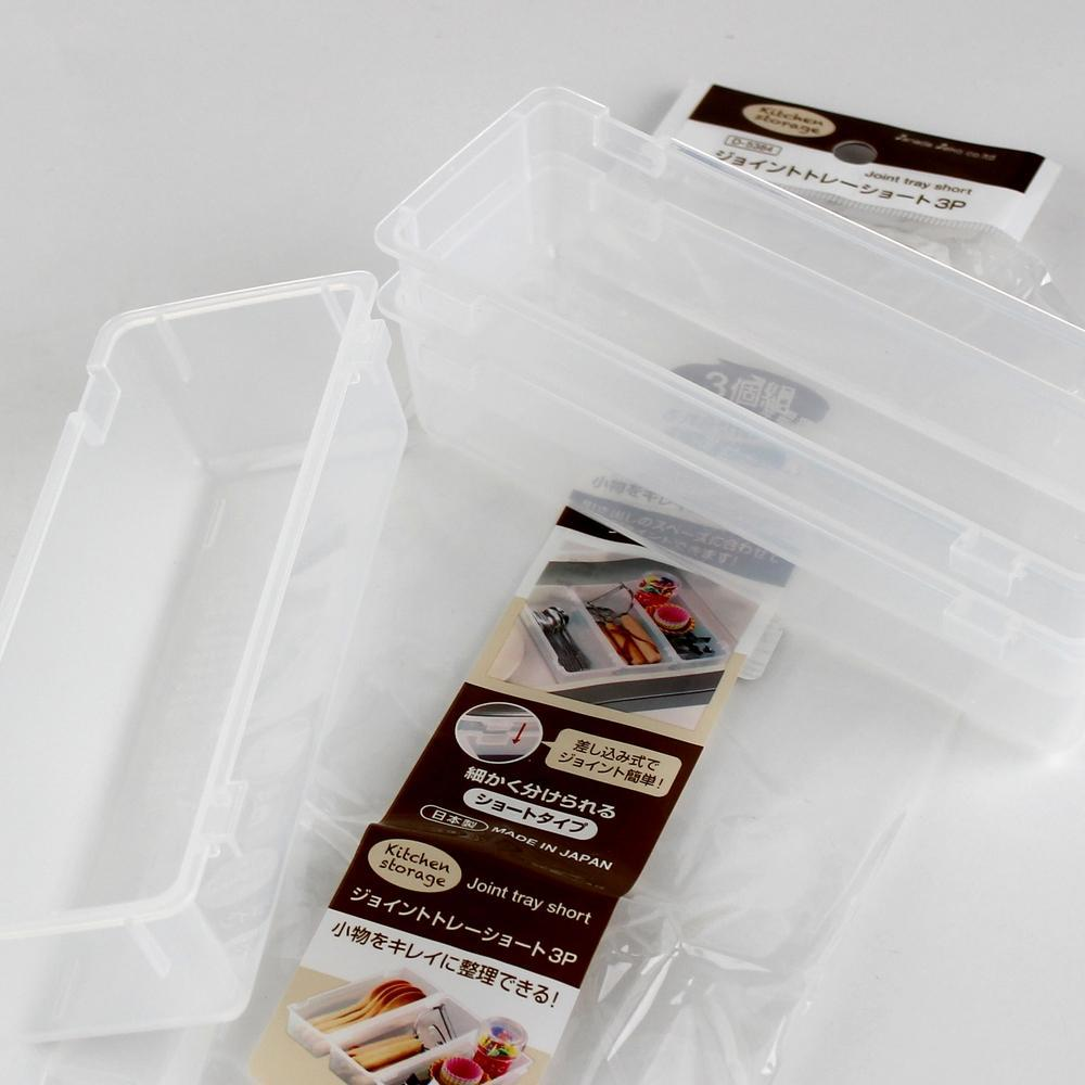 Organizer Trays (PP/Joinable/CL/6.8x17.6x4.2cm (3pcs))