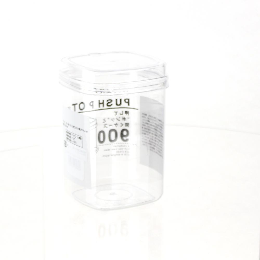 Plastic Container - 900mL