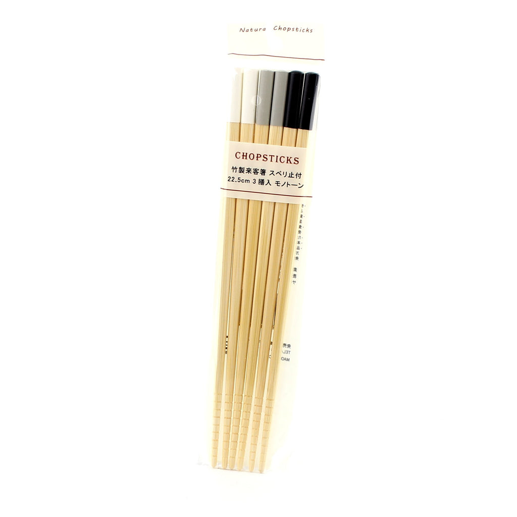 Chopsticks (Bamboo/Not Microwave&Dishwasher Safe/Guests/Monotone/22.5cm (3 Pairs))