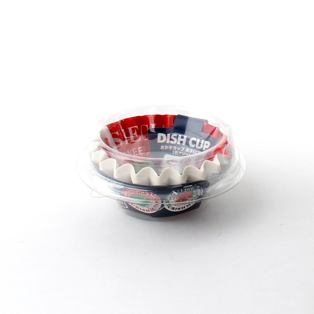 Disposable Paper Food Cups (Size 6*Microwavable/Typography/RD/WT/3.5x2.5cm (30pcs))