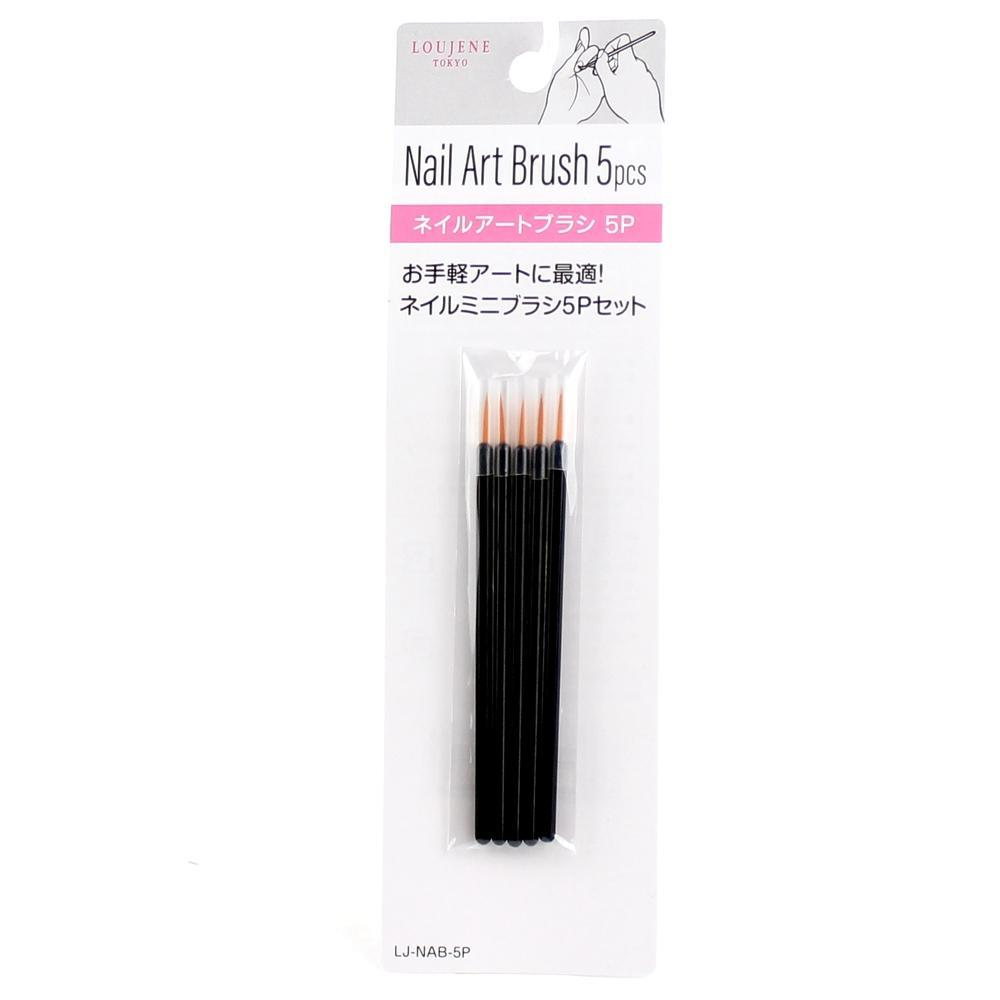 Oomomo Nail Art Brush (Disposable/5pcs)