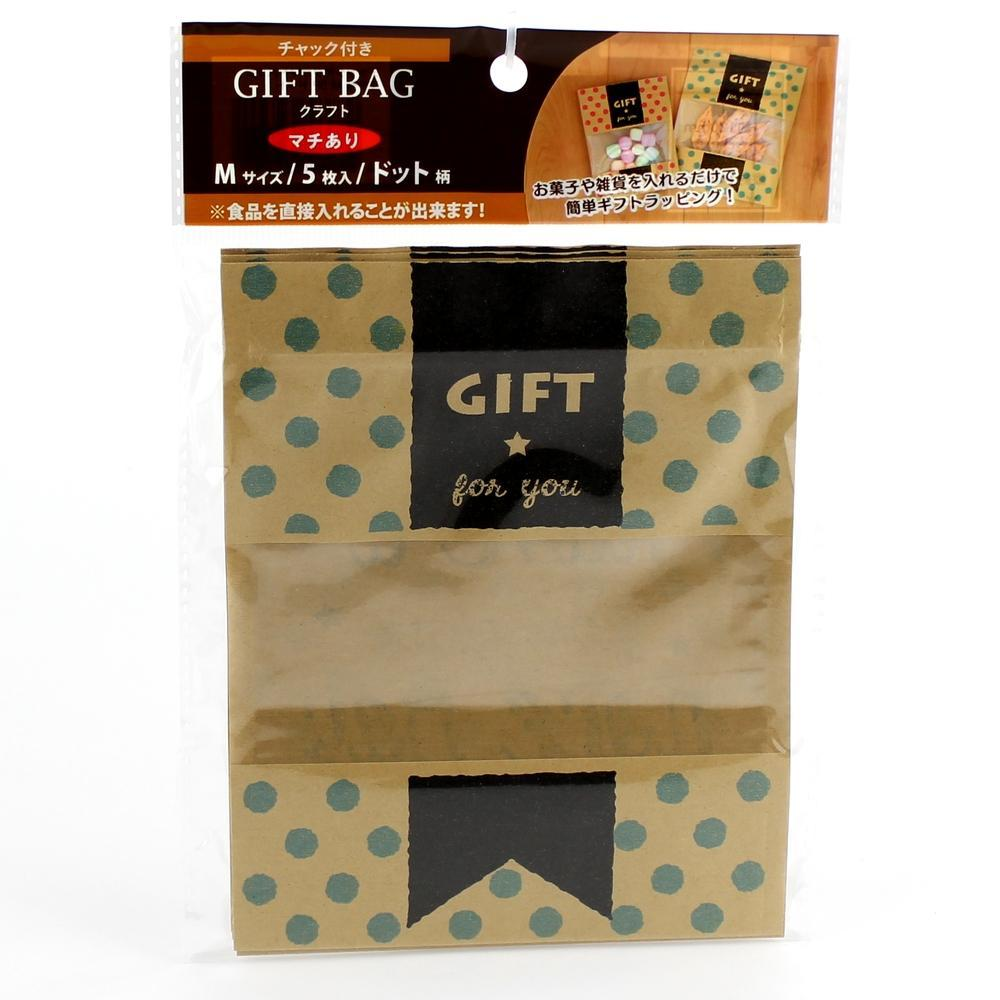 Gift Bags (Kraft Paper/Polypropylene/With Zipper/Polka Dot/8x13x16.5cm (5pcs))