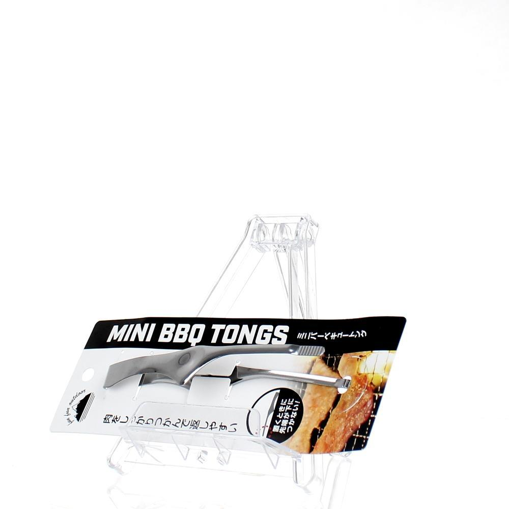 BBQ Tongs (Stainless Steel/Dishwasher Safe/2x5x16cm)