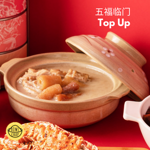 [CNY Add-On] Pig's Stomach with Sea Cucumber Soup 海篸猪肚汤