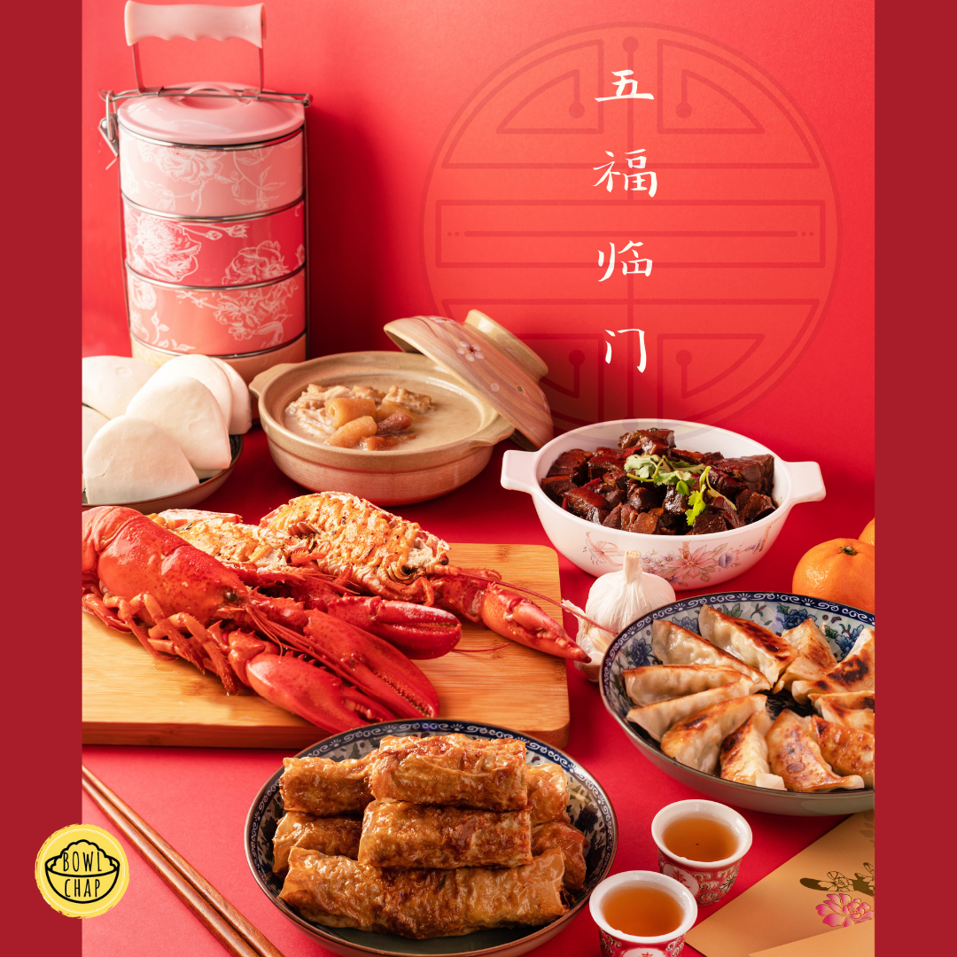 """Five Blessings"" 五福临门 Frozen Pre-Packed Prosperity Gift Set (CNY Limited Edition)"