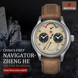 Dual Time Zone Men Automatic Mechanical Watch