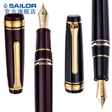 Pen 21K Gold Nib High Quality