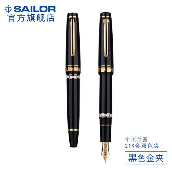 Sailor Pen 21K Gold Nib High Quality