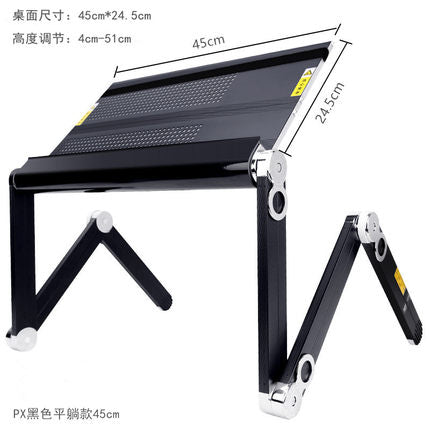 Laptop Stand Foldable -New Technology