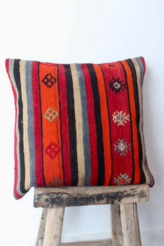 Kilim 60cmx60cm Orange Stripe Cushion - Shirdak