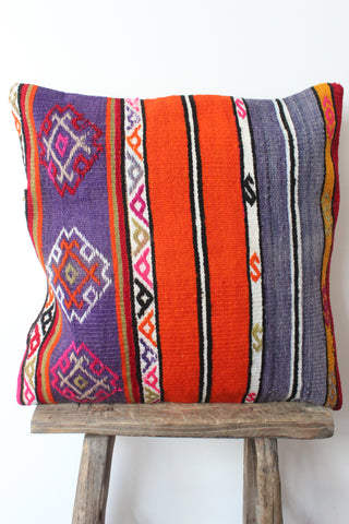 Kilim 50cmx50cm  Happy Stripe Cushion - Shirdak