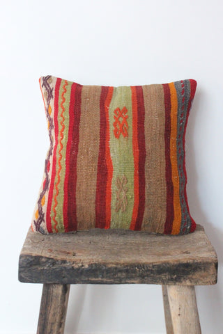 Kilim 40cmx40cm Turmeric cushion - Shirdak