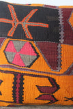 Kilim 40cmx40cm Abstract Cushion