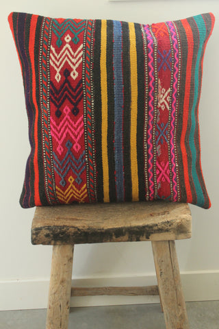 Kilim 60cmx60cm Lima Cushion - Shirdak