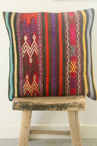 Kilim 60cmx60cm Cuzco Cushion - Shirdak