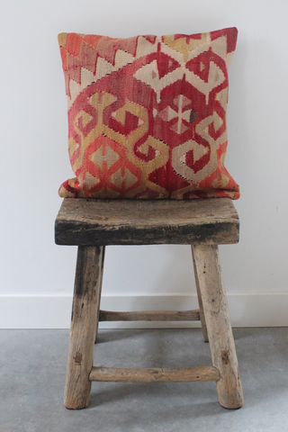 Kilim 50cmx50cm Sunrise A Cushion - Shirdak